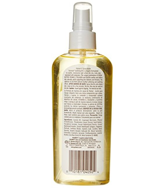Palmers Cocoa Butter Formula Soothing Oil for Dry Itchy Skin 150 ml
